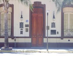 municipalidad-de-villa-nueva-2